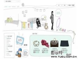品牌服饰网页模板