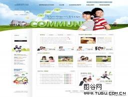 校园在线社区网页模板