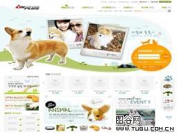 网上宠物商城网页模板