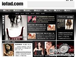 时尚信息门户网页模板