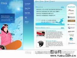 韩国滑雪俱乐部网页模板