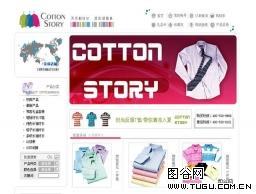 品牌男装产品销售网页模板