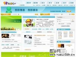 BLOG门户网页模板
