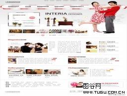 家居生活装饰社区网页模板