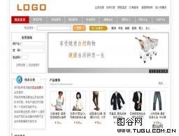 商城网页模板