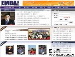MBA教育网页模板