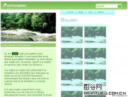 个人摄影照片网页模板