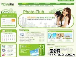 社区论坛图片展示网页模板