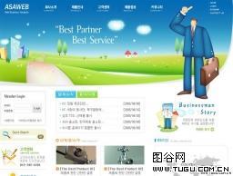 韩国经理人故事模板