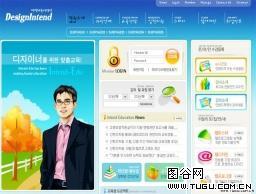 韩国个人网页模板