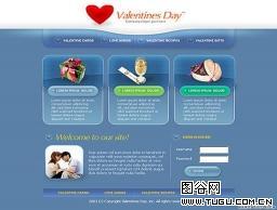情人节主题网页模板