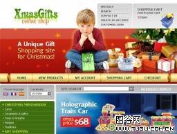 圣诞节礼物网店网站模板