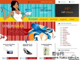 很漂亮的节日礼物商店网页模板