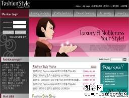 韩国女性流行服饰出售模板