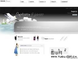 韩国女性手机选购模板