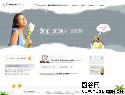 韩国女性休闲健康模板