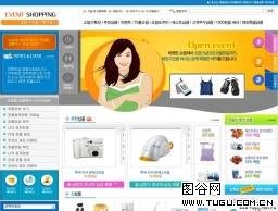 韩国女性服饰出售网页模板