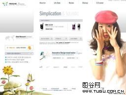 韩国女性主题模板