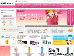韩国女性化妆品促销专用网页模板