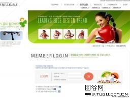 韩国女性健康交流模板