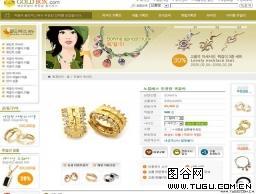 韩国饰品模板