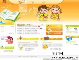 韩国学生模板