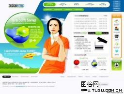 韩国各种服务咨询网页模板