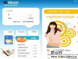韩国某手机销售公司网站模板