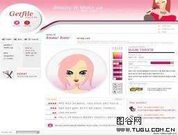韩国染发店网站模板