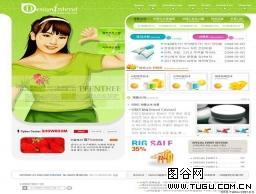韩国时尚女性网站模板