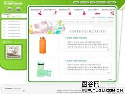 韩国女性口红网站模板