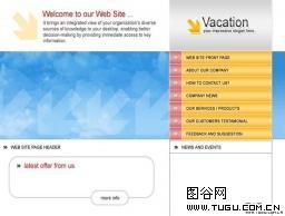 欧美风格公司网站模板