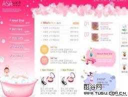 韩国粉红气泡网站模板