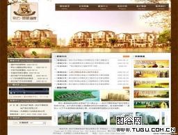 房地产项目网页模板