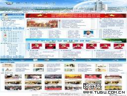 医院信息网页模板