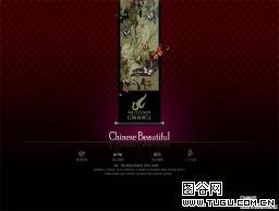 古典中国风摄影网页模板