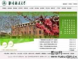 北京某林业大学