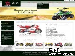越野摩托出口公司