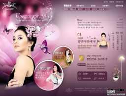 韩国紫色女性网站