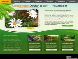 花草景观网站psd模板