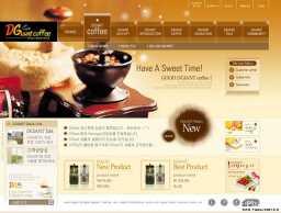 咖啡网页模板下载