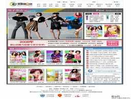 时尚娱乐杂志网站