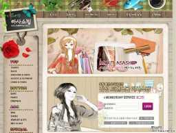 两个韩国时尚服饰网页PSD模板