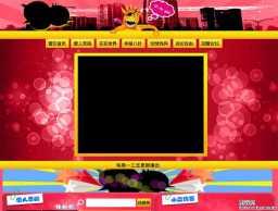 红色潮流时尚网页设计