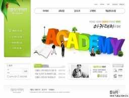 Academy韩国网页模板