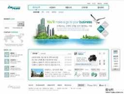On plus韩国网页模板