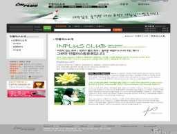 On plus韩国网页模板03