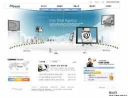 On plus韩国网页模板02