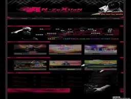 视觉QQ空间,酷炫个人网页设计