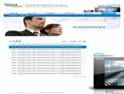 电信传媒网站